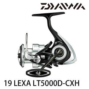 漁拓釣具 DAIWA 19 LEXA LT 4000D-CXH / 5000D-CXH  (紡車捲線器)