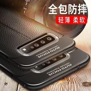 三星 Galaxy S10 5G 手機殼 防摔 三星S10 5G版 保護套 皮紋 防滑 全包矽膠套 軟TPU 纖盾系列丨麥麥3C