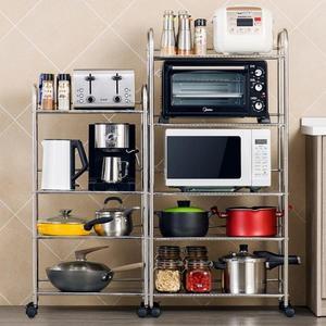 廚房置物架4四層微波爐架落地多層不銹鋼廚房用品收納儲物架