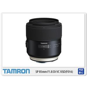 【0利率,免運費】Tamron SP 85mm F1.8 Di VC USD (F016) 定焦鏡 (85 F1.8,俊毅公司貨) Canon/Nikon