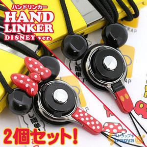 【DD】迪士尼 Disney 米奇 米妮 維尼 史迪奇 可愛造型多功能便利 手機掛繩 吊繩 指環 吊飾 寶可夢