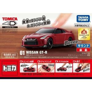 TOMICA 4D 01 日產 GT-R 紅色 TOYeGO 玩具e哥