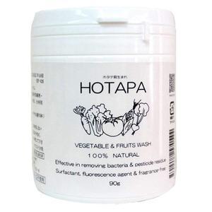 【京之物語】日本HOTAPA天然貝殼粉蔬果洗衣兩用粉末90g-預購商品