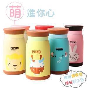 不銹鋼可愛動物保溫杯350ML/500ML //保溫杯 保溫瓶 可愛動物款 霧面噴漆 交換禮物