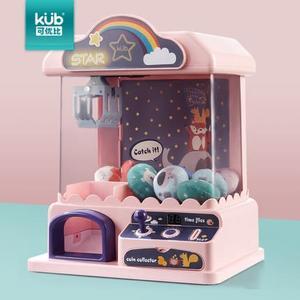 游戲機 可優比迷你抓娃娃機家用小型兒童夾公仔娃娃機玩具抓球游戲糖果機T 情人節禮物