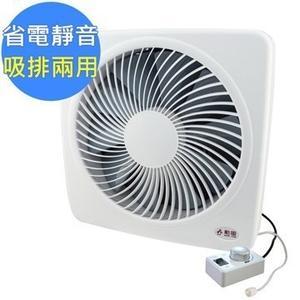 現貨【勳風】 12吋 節能吸排扇 抽風扇 排風機 HF-B7212 / HFB7212 DC直流供電比AC交流省電70% 台灣製造