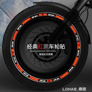 電動摩托車裝飾輪胎貼紙鬼火踏板車貼花反光靈獸車輪貼迅鷹輪轂貼 樂活生活館