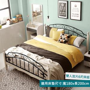 林氏木業簡約現代雙人加大6尺鐵床架LS018-白+黑