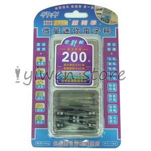 《一文百貨》聖岡科技微量迷你電子秤200克/PT-100