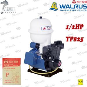 大井泵浦 大井加壓馬達 TP825 1/2HP 不生鏽塑鋼加壓機  住宅、公寓、透天厝樓頂水塔加壓用