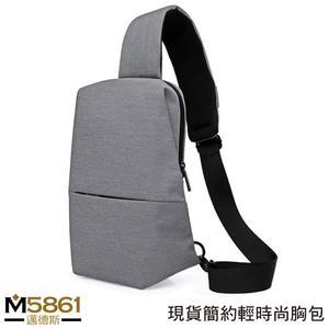 【男包】胸包 TANGCOOL 男胸包 斜跨包 後背包 簡約輕時尚/時尚灰
