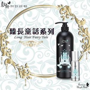 東方紫金 臻長童話洗髮精系列1000ml+養髮液100ml 超值組