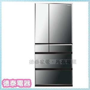 Panasonic國際牌【NR-F672WX】665L六門變頻鏡面冰箱【德泰電器】