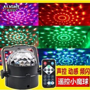 遙控款LED聲控旋轉七彩小魔球 聲控舞台燈牆壁燈 迷你RGB變色氣氛