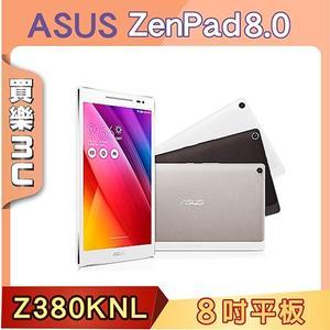 ASUS ZenPad 8.0 Z380KNL 平板 8吋 LTE 4G 可通話平板,送 玻璃保護貼,分期0利率