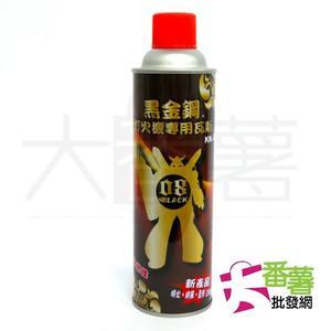 【台灣製】黑金剛 打火機瓦斯 /打火機補充油  一般 防風 直沖 三用型[19S]-大番薯批發網