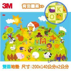 3M兒童安全遊戲地墊-動物圖案(雙面圖案200x140公分,厚度2公分)