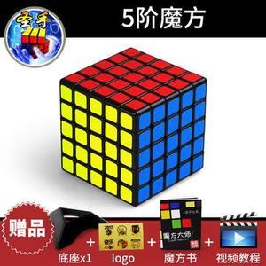 魔術方塊 圣手3階三階2二4四5五階寶石彩色魔方 專業比賽初學者益智減壓玩具