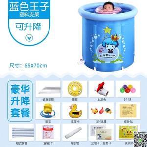 泳池 安泰嬰兒游泳池兒童游泳桶充氣支架保溫寶寶新生兒游泳池嬰幼兒T 2色