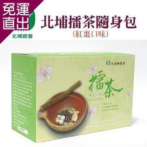 北埔農會 1+1 北埔擂茶隨身包-綠茶+紅棗(600g-16入-盒)共2盒【免運直出】