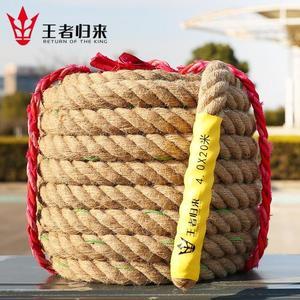 拔河比賽專用繩成人兒童幼兒園學生30米粗繩子戶外拔河繩子粗麻繩ZMD 交換禮物