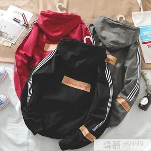 夾克秋季男士飛行員夾克青年帥氣修身棒球服外套大碼開衫上衣 韓慕精品