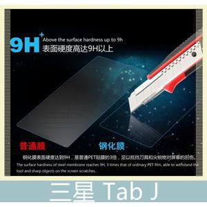 Samsung 三星 Tab J (7吋) 平板鋼化玻璃膜 螢幕保護貼 0.3mm鋼化膜 2.5D弧度 9H硬度