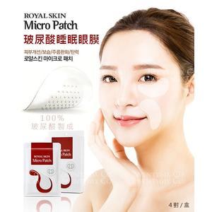 【2wenty6ix】正韓 Royal Skin ★ Micro Patch 玻尿酸睡眠眼膜貼 (4對/盒) 保濕/黑眼圈/眼袋