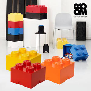 樂高 LEGO 經典方塊四置物盒 置物盒 收納盒 積木盒 積木 玩具箱 居家 整理 收納 分類