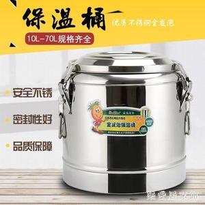 商用不銹鋼保溫桶飯桶冷桶雙層湯桶開水桶全發泡內膽帶龍頭 QQ25650『樂愛居家館』