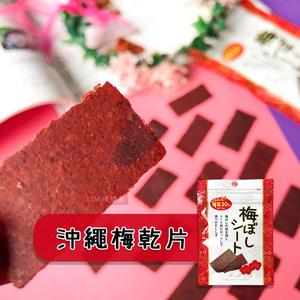日本 SEAONE 沖繩梅干片 20g 增量版 梅子 梅片 現貨