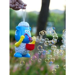 兒童全自動電動泡泡機吹泡泡槍泡泡濃縮液抖音小羊洗澡泡泡玩具