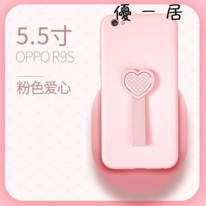 oppor9s手機殼全包硅膠軟殼Y-2548