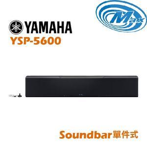 《麥士音響》 YAMAHA山葉 單件式Soundbar YSP-5600