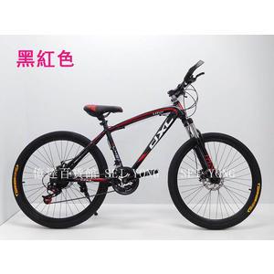 【億達百貨館】20466全新26吋變速腳踏車 21段變速自行車/ 山地車/越野車~特價~現貨多款顏色~