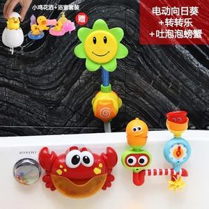 店長推薦洗澡玩具寶寶歡樂吐泡泡浴室螃蟹泡泡機 芥末原創