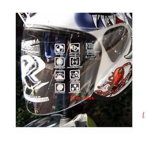 SBK安全帽,SUPER-RR,專用鏡片