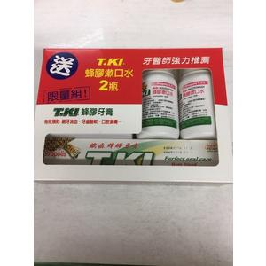 T.KI鐵齒 蜂膠牙膏144g(支)送蜂膠漱口水2瓶/限量組~12組(箱)