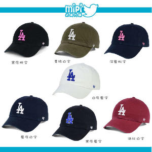 Mipi 米國代購 NY 紐約洋基 LA 洛杉磯道奇 波士頓紅襪 New Era 47 Clean up 棒球帽老帽