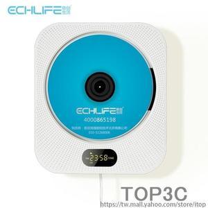 藍牙壁掛式CD播放機迷你機U盤CD機mp3胎教CD英語家用學習播放機CY「Top3c」