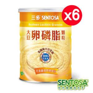 三多大豆卵磷脂顆粒×6罐