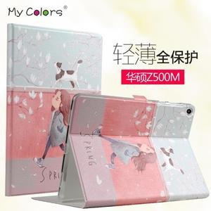 華碩ZenPad 3S 10全包邊皮套Z500M平板電腦保護套P027支架外殼9.7『新佰數位屋』