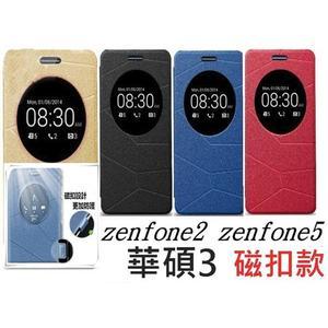【AB754】 最新版 ASUS ZE520KL ZE552KL ZS570KL 華碩3 殼 皮套 zenfone 手機殼