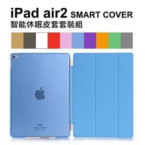 【妃凡】保有原廠質感 iPad Air 2 smart cover智能休眠皮套 三折 支架 保護殼 iPad6 Air2
