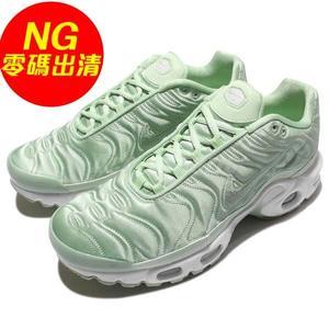 273ad488d5 【US7-NG出清】Nike 復古慢跑鞋Air Max Plus SE 雙
