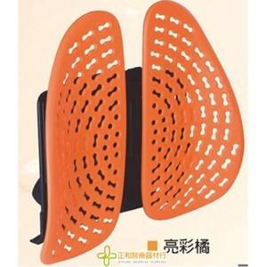 SOHO舒活護腰減壓雙背墊 橘色(熱銷色)