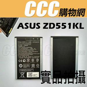 ASUS ZenFone 2 Laser 電池 ZE601KL ZE550KL ZE551KL C11P1501