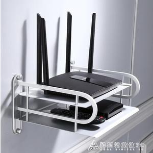 電線收納盒 免打孔電視機頂盒置物架雙層壁掛墻上wifi貓無線路由器收納支架擱 酷斯特數位3c YXS