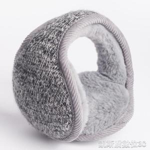 冬季耳罩男女折疊耳包男士冬天護耳罩耳套保暖耳捂加厚耳帽凱斯盾數位3c
