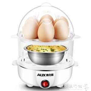 蒸蛋器  多功能煮蛋器雙層蒸蛋器自動斷電迷你雞蛋羹機小型家用早餐  歐韓流行館